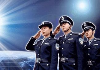 智能公安综合管理系统