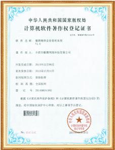 徽腾粮库业务亚博体育下载appiosV1.0